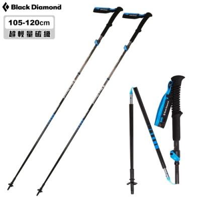 【Black Diamond】FLZ超輕量碳纖登山杖112204 一組兩支【105-120cm】