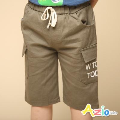 Azio Kids 男童 短褲 側大口袋字母印花綁帶休閒短褲(軍綠)