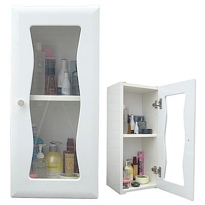 Abis 海灣單門加深防水塑鋼浴櫃/置物櫃1入(2色可選)