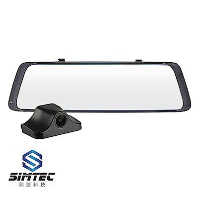 興運科技 SMT988U 雙鏡頭電子後視鏡(通用版)-快