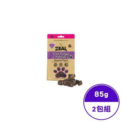 ZEAL真致天然風乾零食-鹿肺85g (ZE-AD-0257)(2包組)