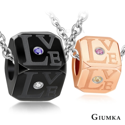 GIUMKA情侶對鍊白鋼方糖LOVE一對價格