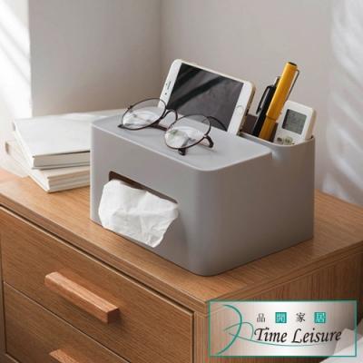 Time Leisure 多功能手機化妝品日用品衛生紙收納盒