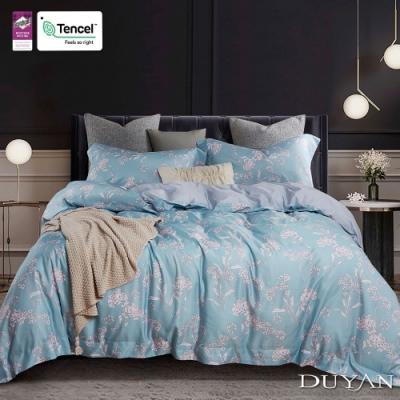 DUYAN竹漾-3M吸濕排汗奧地利天絲-雙人床包被套四件組- 沁夏海沫