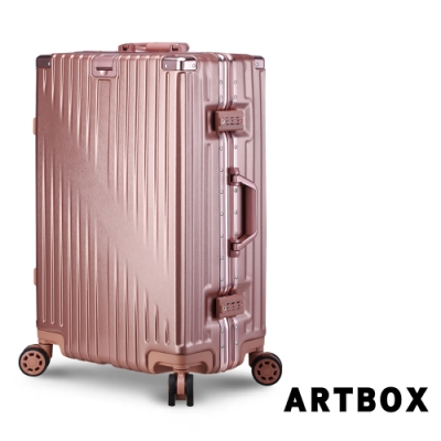 【ARTBOX】時空魅影 26吋獨家飾紋海關鎖鋁框行李箱(玫瑰金)