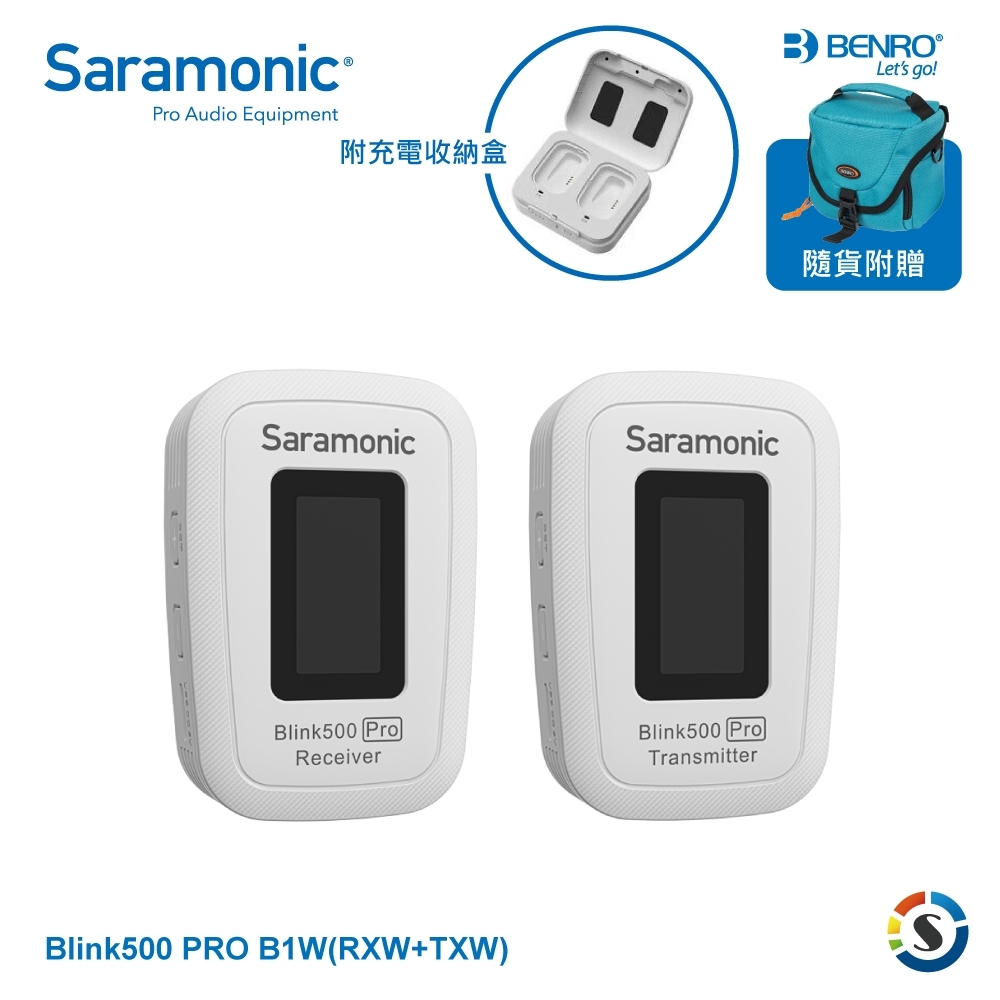 Saramonic楓笛 Blink500 Pro B1W(TXW+RXW) 一對一無線麥克風套裝(白色版)