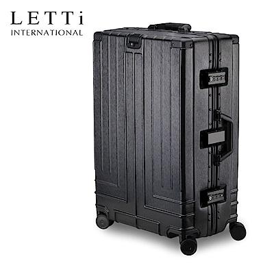 LETTi  花漾年華 25吋拉絲質感鋁框行李箱 (碧璽黑)