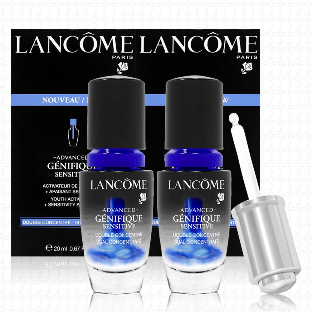 LANCOME蘭蔻 超進化肌因活性安瓶20mlx2 超人氣2入組