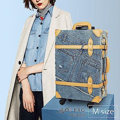MOIERG-牛仔嬉遊記vulcanized fibre trunk(19吋)Jeans
