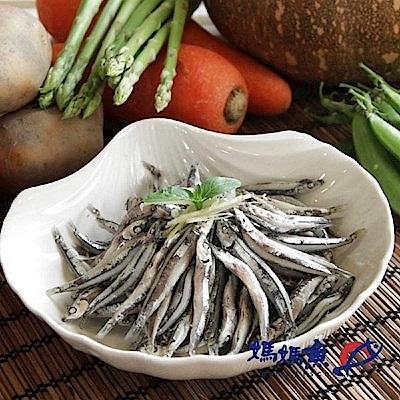 媽媽魚N 丁香魚(150g/盒,共2盒)