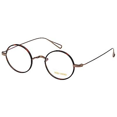 VEDI VERO 圓面復古 β鈦 光學眼鏡 (琥珀色)