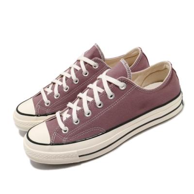 Converse 休閒鞋 All Star 低筒 穿搭 男女鞋 基本款 三星黑標 簡約 情侶款 帆布 棕 米白 168515C