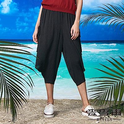 【麥雪爾】棉質蝴蝶結口袋造型哈倫寬褲