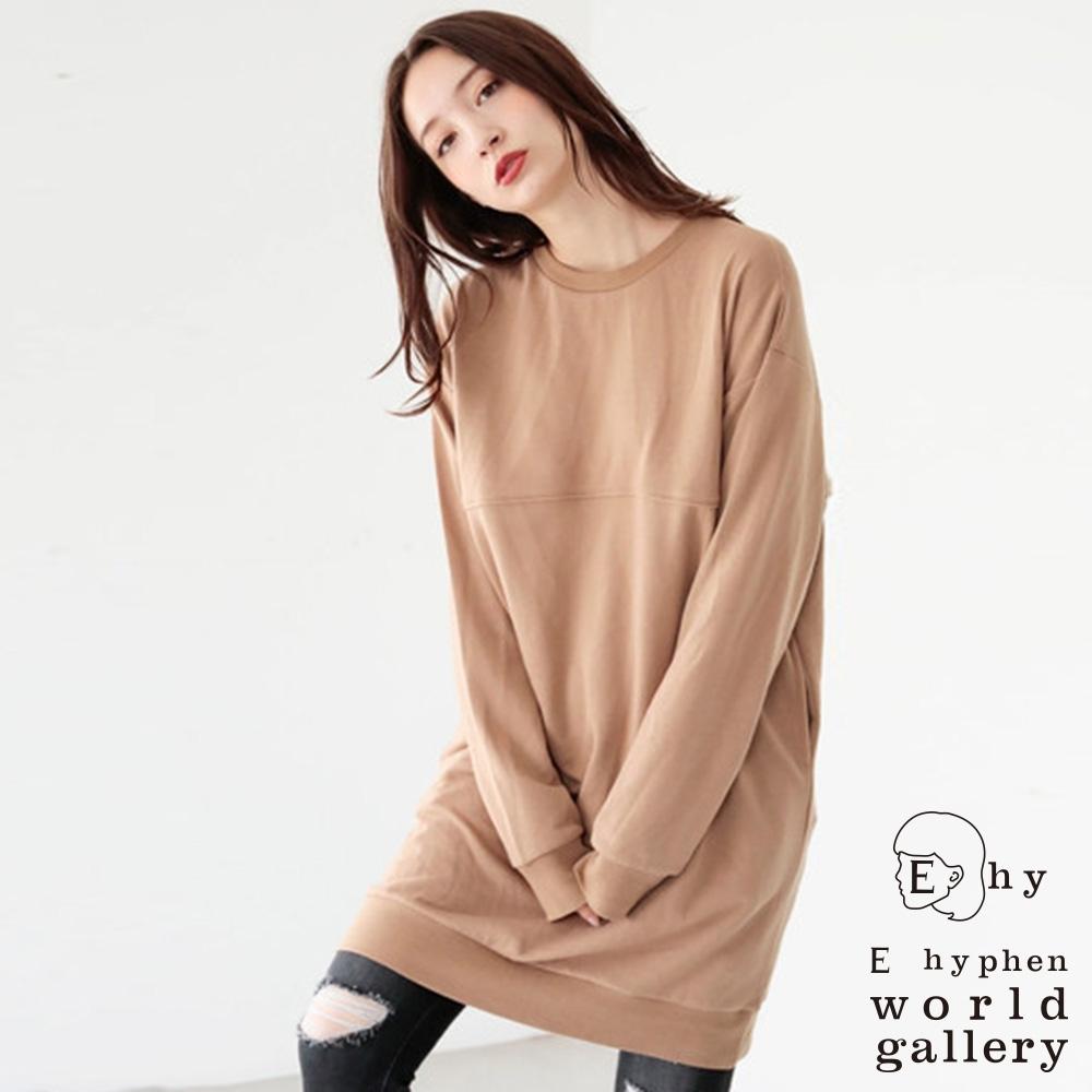 E hyphen 休閒運動風連身洋裝