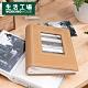 【生活工場】好時光精裝麂皮3x5相本160入 product thumbnail 1