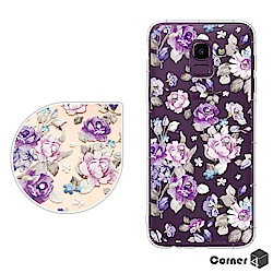 Corner4 Samsung Galaxy J6 奧地利彩鑽防摔手機殼-紫薔薇