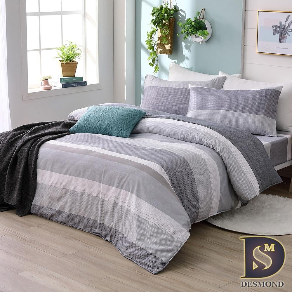 (贈防水洗衣籃) 岱思夢 3M天絲床包兩用被組 單雙加特大TENCEL 多款任選 (都市密碼)