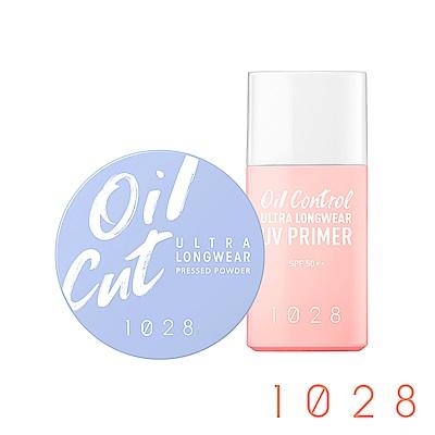 【超值組】1028 Oil Cut!超吸油蜜粉餅+Oil Control!超控油UV校色飾底乳