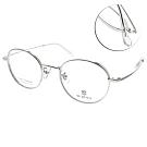 SEROVA光學眼鏡 復古氣息圓框款/銀#SP326 C02