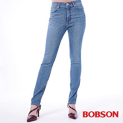 BOBSON 女款高腰鑽飾小直筒褲
