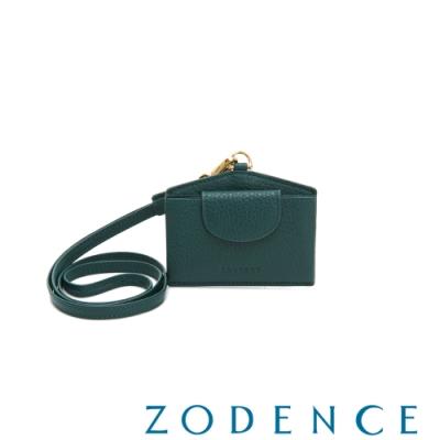ZODENCE DUTTI系列進口牛皮可調式頸帶橫式證件套 深綠
