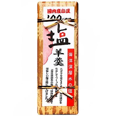 富貴堂 鹽羊羹(210g)