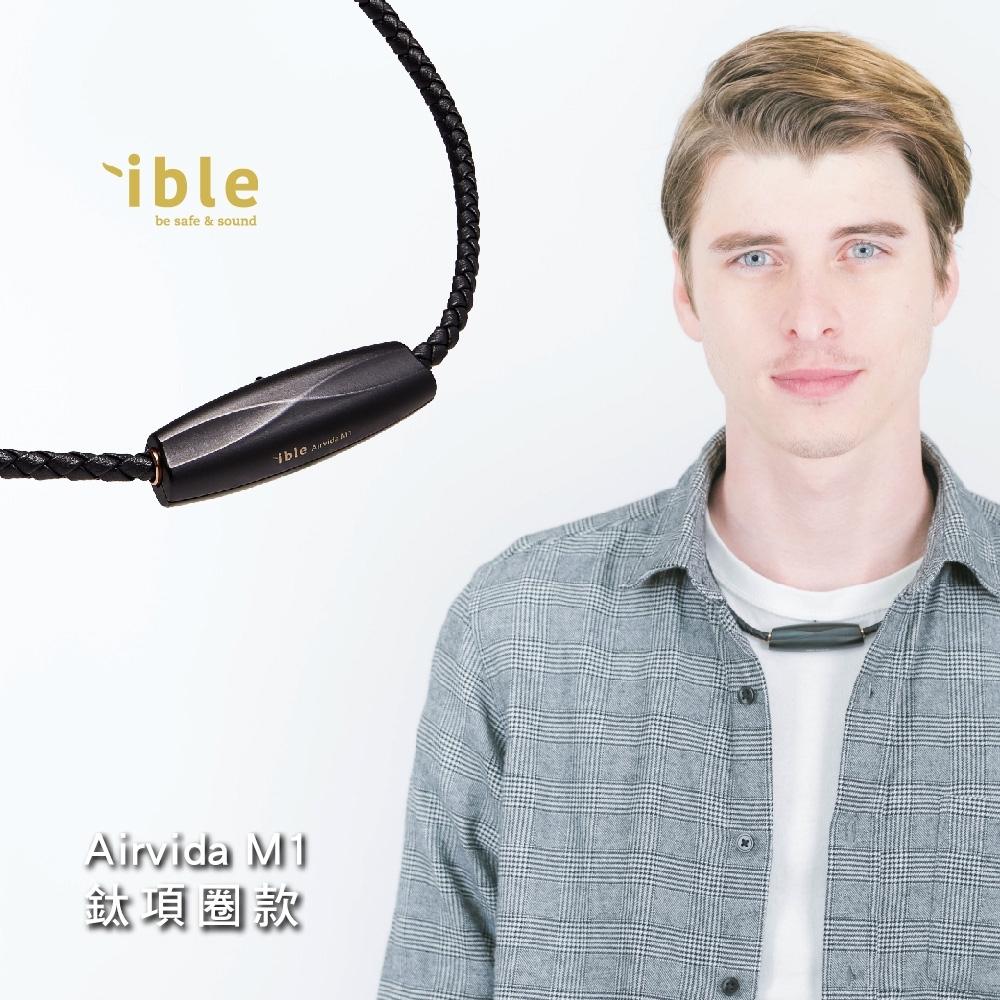 ible Airvida M1 超輕量穿戴式負離子空氣清淨機 鈦圈編織繩 45/50cm