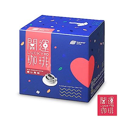 開運珈琲 藍山風味濾掛式咖啡(10gx10入)