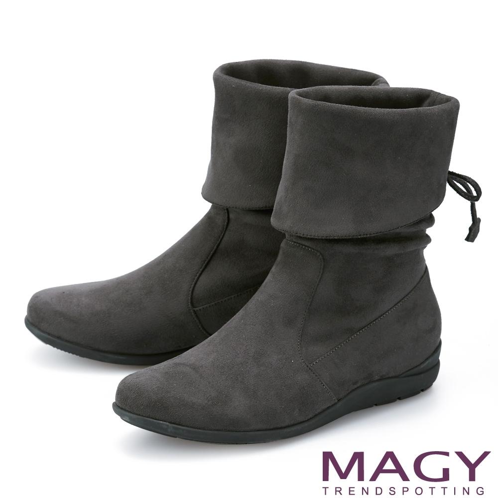 MAGY 抓皺反摺絨布平底 女 中筒靴 灰色