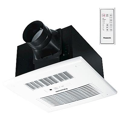 Panasonic國際牌 浴室暖風機 FV-30BU2W(220V)
