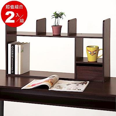 《HOPMA》DIY巧收簡易桌上架(含抽屜)2入-寬80 x深20 x高45cm