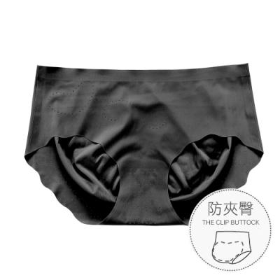 無痕內褲 升級裸感防夾臀冰絲女性內褲 M-XL (黑色) alas