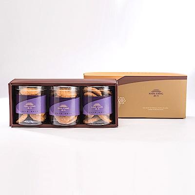 【漢坊月餅/糕餅】御點 手工餅乾3入禮盒,共3盒