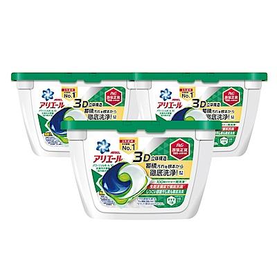 日本No.1 Ariel日本進口3D洗衣膠囊(洗衣球)54顆(18顆X3盒)(室內晾乾型)