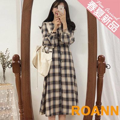 慵懶風復古格紋長袖襯衫洋裝 (共二色)-ROANN