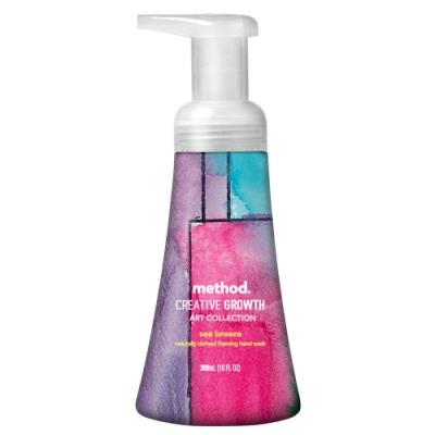 Method美則 設計美學限量版-泡沫洗手露
