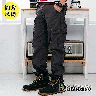 Dreamming 加大尺碼超輕薄多口袋伸縮休閒長褲-深灰