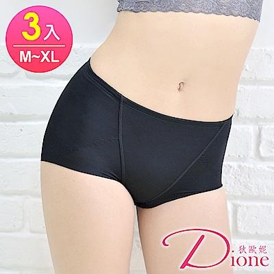 Dione 狄歐妮-修飾束褲-4D立體束腹提臀(M-XL-3件)