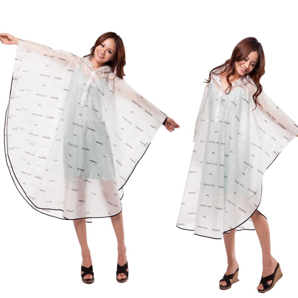 【東伸 DongShen】日系斗篷式雨衣