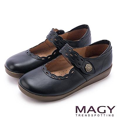MAGY 樂活舒適 真皮花邊厚底休閒包鞋-黑色