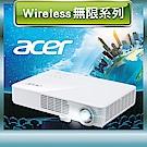 Acer 宏碁 無限系列 PD1320Wi WXGA 無線 投影機(3000流明)