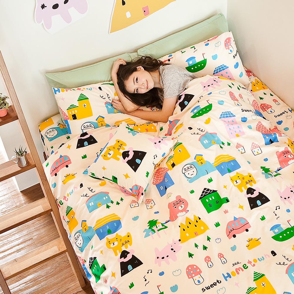 戀家小舖 / 單人床包被套組  Sweet home甜蜜的家  雪紡絲磨毛  台灣製