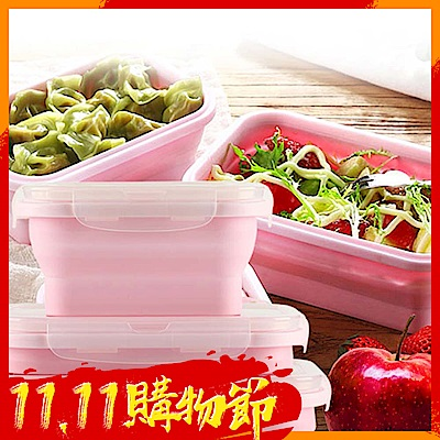 日創優品 環保硅膠摺疊保鮮盒-1組3入