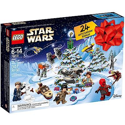 樂高LEGO 星際大戰系列 - LT75213 驚喜日曆