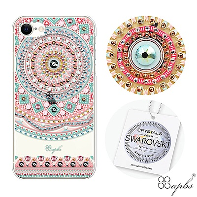 apbs iPhone SE(第二代/2020) / 8 / 7 4.7吋施華洛世奇彩鑽手機殼-滿版圖騰