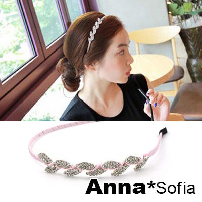 AnnaSofia 奢鑽側晶葉 韓式新娘髮飾髮箍(粉系)