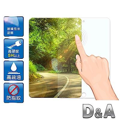 D&A Apple iPad Air (10.5吋/2019)電競玻璃奈米5H螢幕保護貼