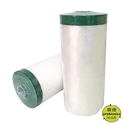 益菌潔 施工必備防護防塵登革熱遮蔽帶養生膠帶(3.2M)