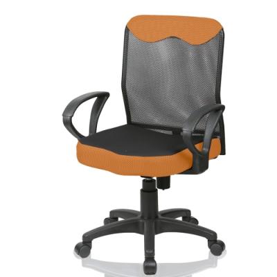 好室家居 貝拉小資款電腦椅/辦公椅(三色任選)