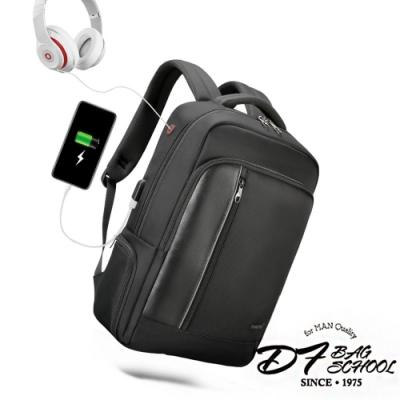 DF BAGSCHOOL - 男士商務休閒RFID智能多功能電腦後背包